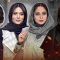 بهترین بازیگران زن ایرانی و درخشش آن ها در نمایش خانگی از سحر تا هانیه