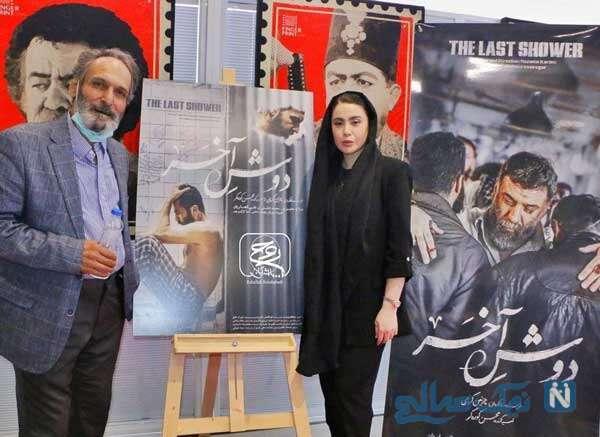 اکران خصوصی فیلم سینمایی دوش آخر از نازنین کریمی تا شهاب حسینی