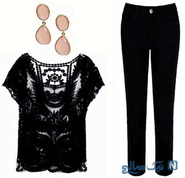 ترکیبها لباس مشکی