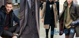 شیک ترین ترکیب برای لباس های زمستانی مردانه