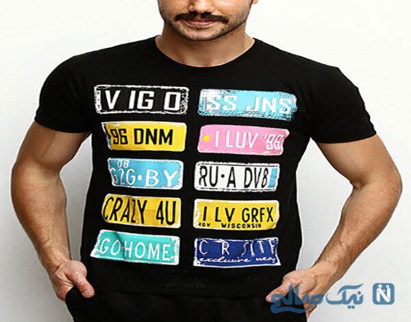نپوشیدن تی شرت تبلیغات