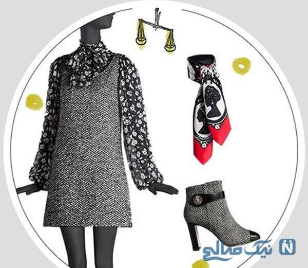 ست کردن لباس براساس ماه تولدمهر