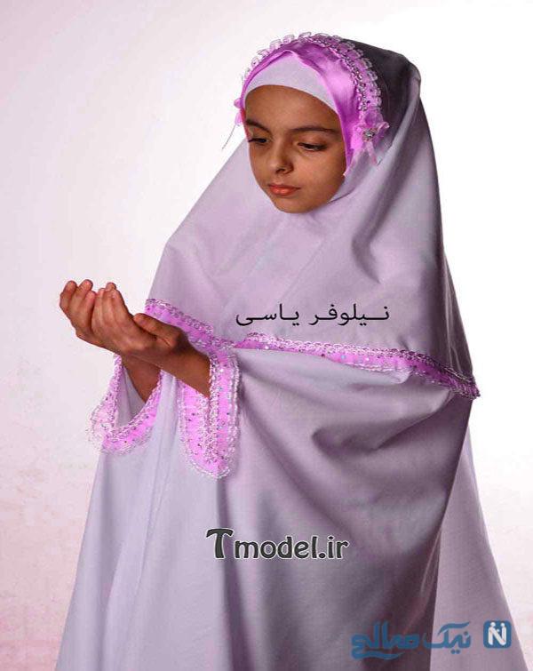 مدل چادر جشن تکلیف
