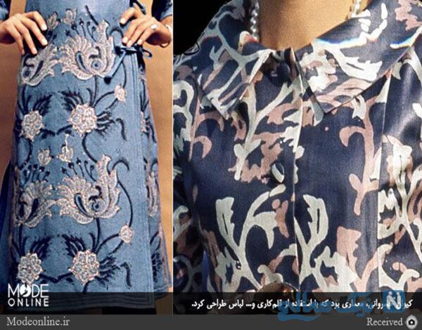 طراح لباس باستفاده از قلم کاری