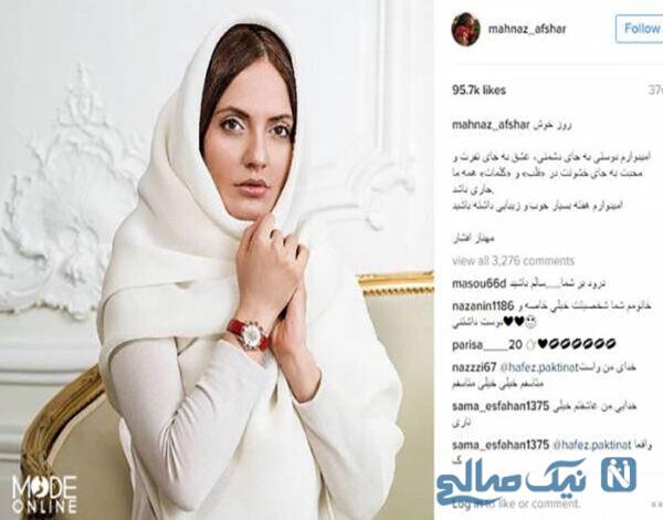 مهناز افشار بازیگر سینما در تبلیغ یک برند سوئیسی