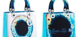 غوغای کیف دستی های زنانه شیک برند لیدی دیور برای خانم خاص پسند