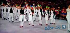 لباسهای برتر در مراسم افتتاحیه المپیک
