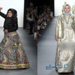 مجموعه های لباس با حجاب کامل اسلامی در هفته ی مد نیویورک