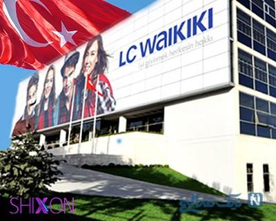 برند LC Waikiki