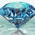 پنجمین الماس بزرگ دنیا کشف شد
