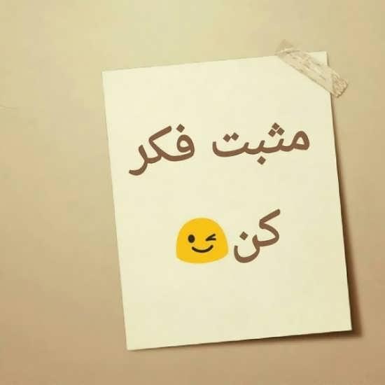 راز خوشبختی چیست