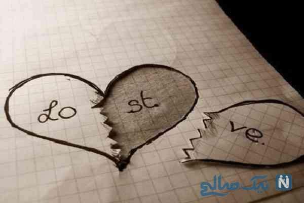 وقتی برای عشق باید سوگواری کرد