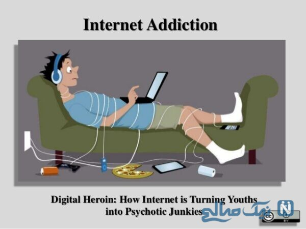 اعتیاد به فضای مجازی