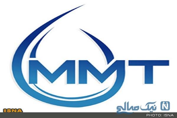مراکز MMT بهترین مرجع برای کنترل رفتارهای پرخطر بیماران