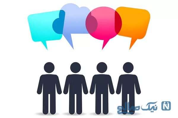 روانشناسی تیپ های مختلف شخصیتی-شما جزو کدام گروه هستید