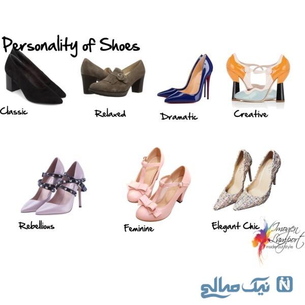 شخصیت شناسی از مدل کفش