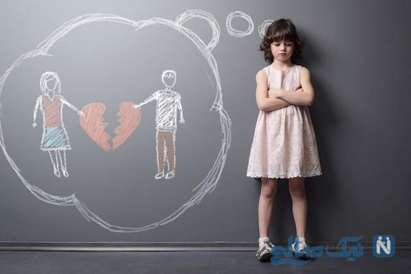 تاثیر مثبت و منفی طلاق بر کودکان