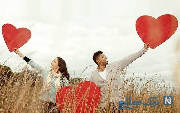 رسیدن به خوشبختی قبل از ازدواج