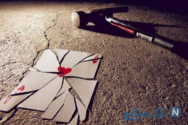 متنفر شدن از عشق