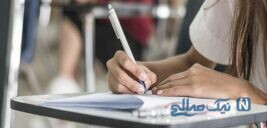روشهای موفقیت در امتحانات