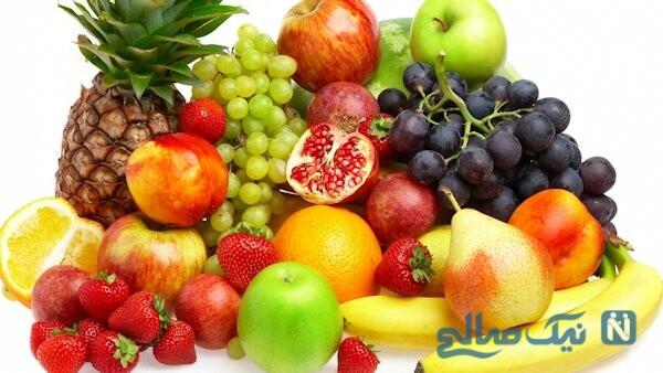 شخصیت شناسی میوه