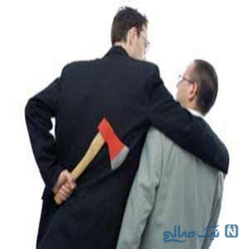 چطور با افراد سوء استفاده گر و متخاصم برخورد کنید