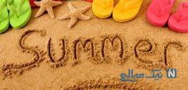 ۱۳ علامتی که نشان میدهد به یک سفر تابستانی نیاز دارید