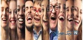 روانشناسی خنده افراد