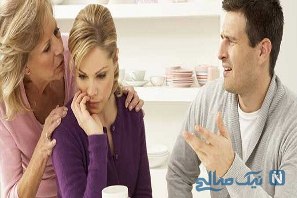 با همسر وابسته به خانواده اش چه کنیم ؟+ عکس