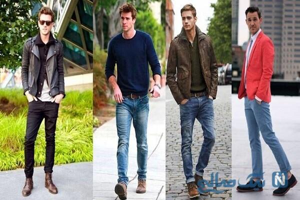 شخصیت شناسی مردان از نحوه لباس پوشیدنشان !