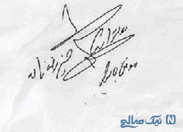 شخصیت شناسی امضا