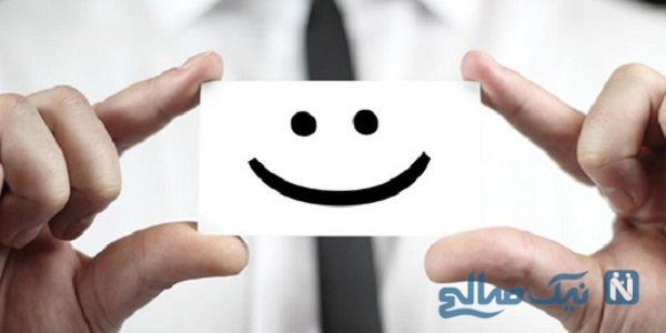 داشتن شخصیت مثبت