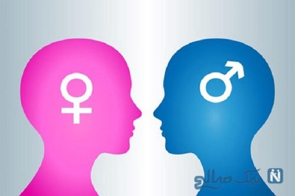 ۱۰ تفاوت عمده بین مغز زنان و مردان!