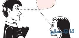 انواع عشق (جالب)