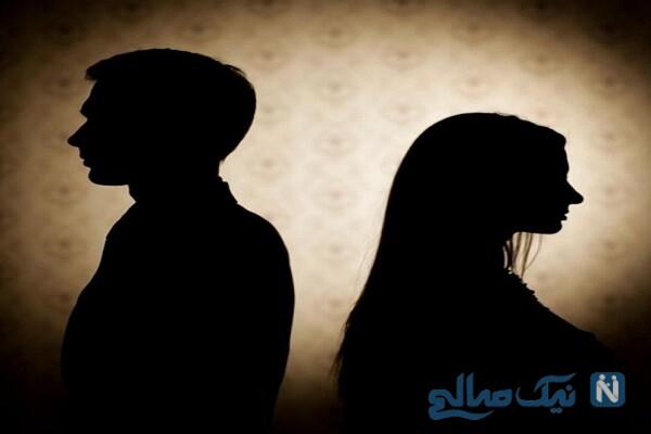 دوران عقد : جدا شدن یا ادامه زندگی با همسرتان