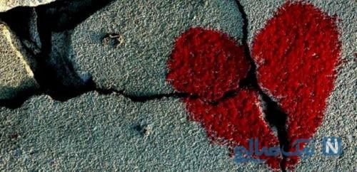 شکست عشقی در زندگی