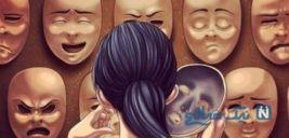 نظر شما درباره دیگران، منعکس کننده شخصیت خودتان است