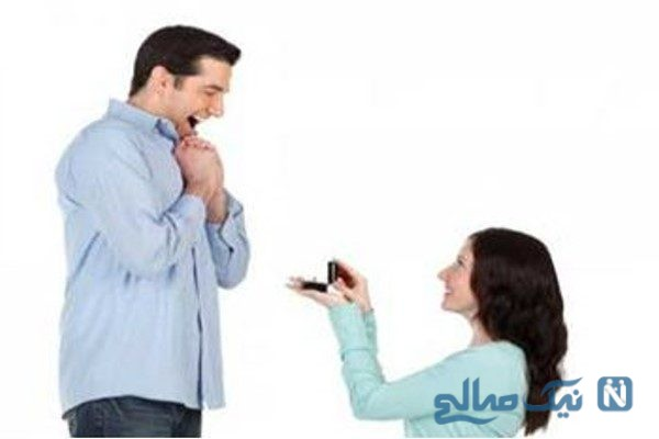 درخواست ازدواج از سوی دختر