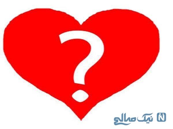 درمغز عاشق چه میگذرد؟ + تست عاشقی!