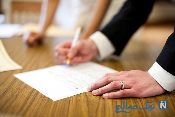تست آمادگی ازدواج
