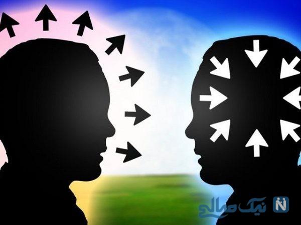 تست روانشناسی جالب برای برونگرایی یا درونگرایی