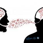 فوتوفن حرف زدن و ایجاد ارتباط با دیگران