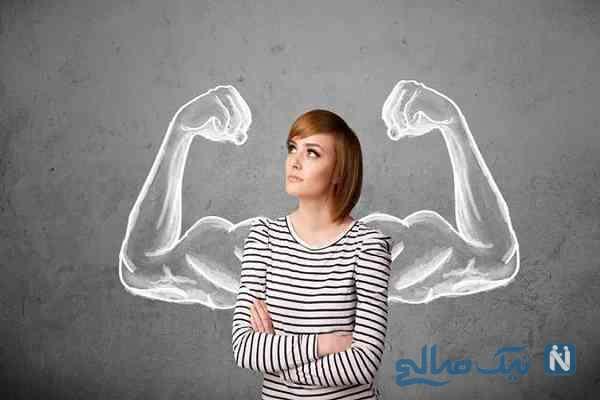 راههای افزایش اعتماد به نفس و خودباوری