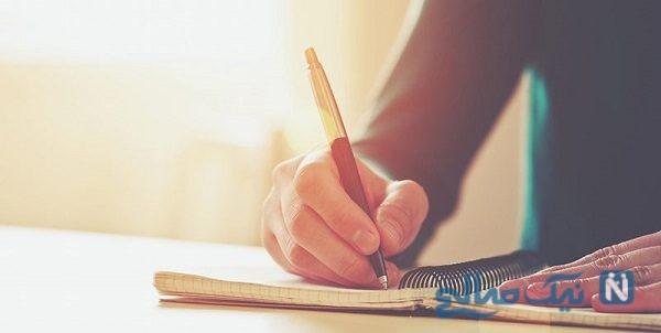 نوشتن دفتر خاطرات