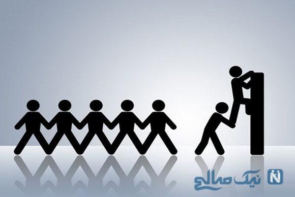 راضی نگه داشتن دیگران
