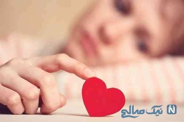 محبت زیاد به دیگران