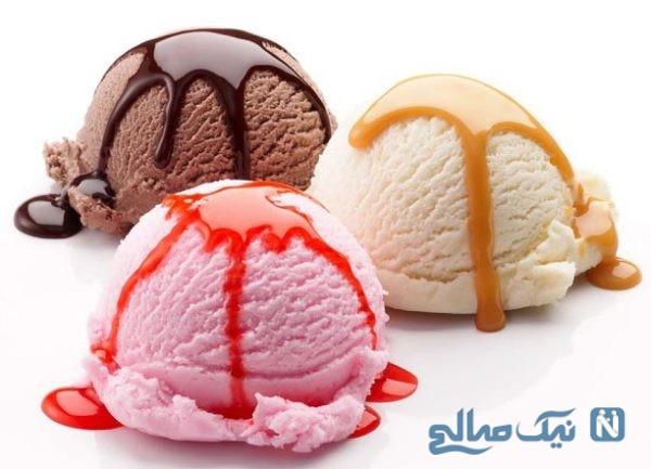 شخصیت شناسی از روی بستنی مورد علاقه