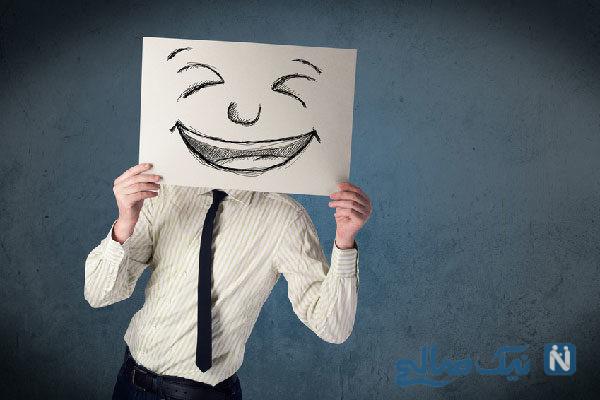 لبخند واقعی