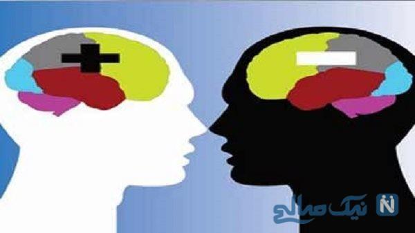 مواظب حرف زدن خود باشید ؛ نحوه صحیح حرف زدن