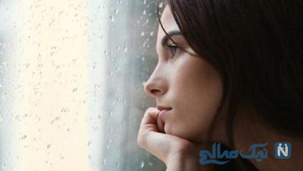 مشخصات افراد افسرده